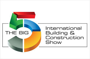 NHN The big 5 exhibition