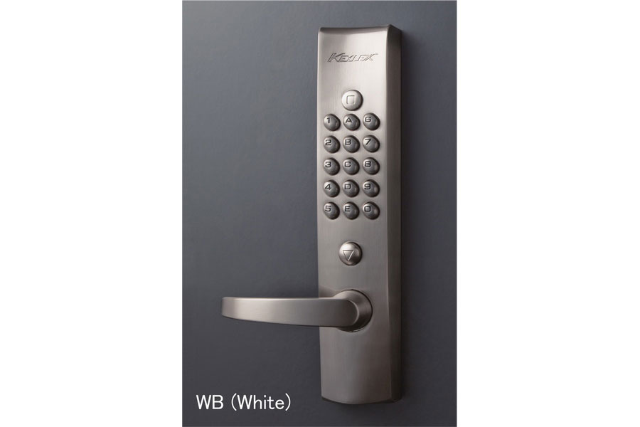 4000 series - Digital Door Lock - Photo 1