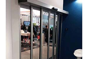 EDM 1830E 2S Slim - Automatic Door Kenwa Product